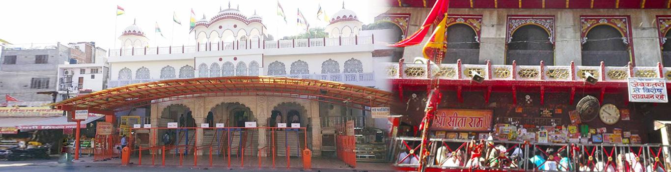 Jaipur to Mehandipur balaji